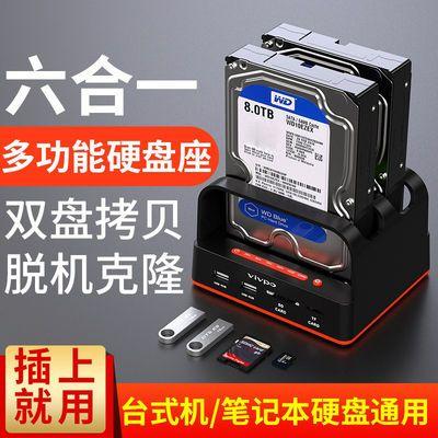 USB3.0硬盘盒子SATA硬盘外接盒2.5/3.5寸串口硬盘底座脱机对拷机