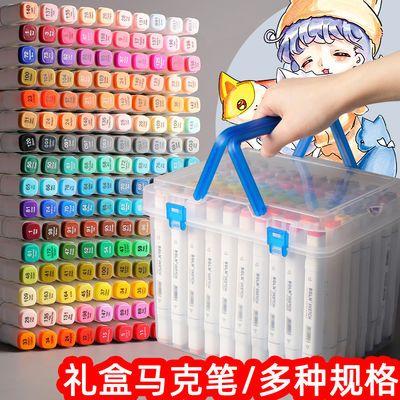 马克笔套装便宜小学生马克笔48色收纳盒网红touch双头绘画彩笔