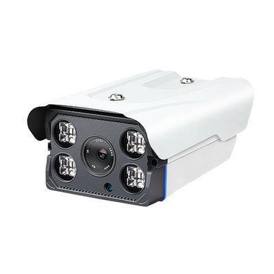 新品红外模拟夜视1200线有线监控摄像头室外高清探头家用监控器摄