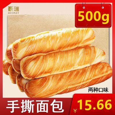豪瑞手撕面包早餐食品千层蛋糕网红零食小吃批发原味小面包一整箱