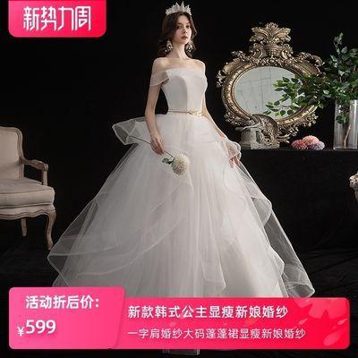 2020新款婚纱礼服韩式公主显瘦新娘婚纱一字肩蓬蓬裙大码春秋D203