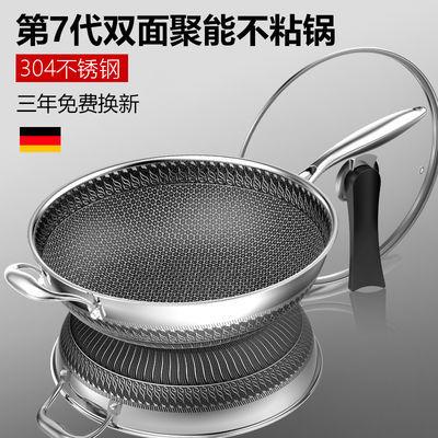 304不锈钢炒锅不粘锅少油烟无涂层电磁炉燃气灶适用家用炒菜锅具