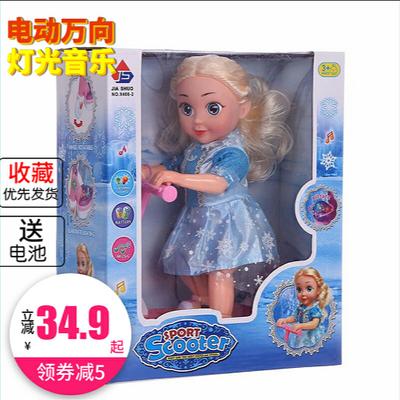 送女朋友礼物滑板儿童万向特技电动玩具车益智趣味婴儿带音乐玩具