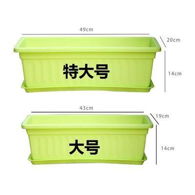 阳台室内蔬菜种植箱特大菜盆塑料树脂花盆长方形加厚养花种菜神器
