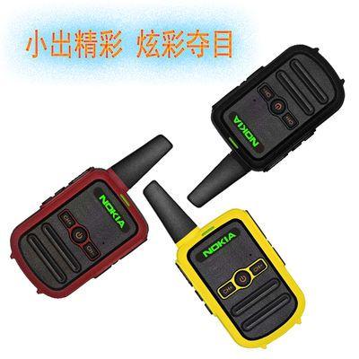 分割诺基亚迷你对讲机 USB多彩微型轻薄户外酒店餐厅小型手持式无