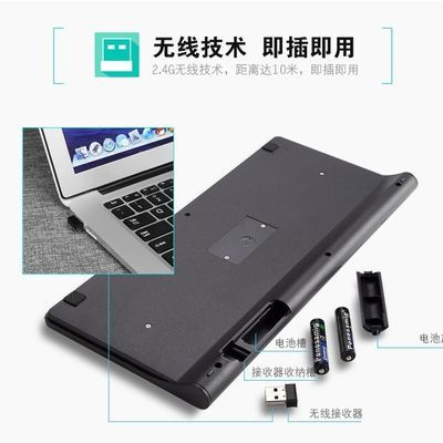新品笔记本电脑外接有线小键盘台式机工控机黑白色有线超薄USB口