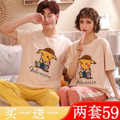 【两套价】韩版夏季纯棉情侣睡衣男女新款短袖长裤休闲春秋家居服