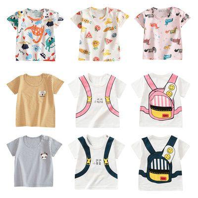 夏季儿童短袖t恤男童纯棉薄款衣服婴儿宝宝童装女童半袖上衣新款