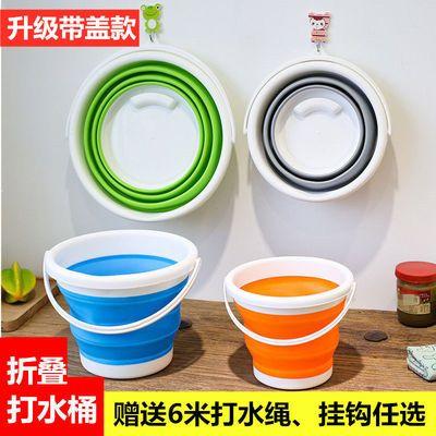 新品折叠桶打水桶塑料家用洗车便携式小洗澡美术储水旅行车用钓鱼