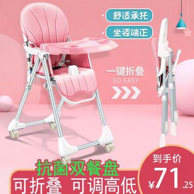 16485/儿童餐椅宝宝吃饭椅子可折叠便携式婴儿凳子BB多功能小孩吃饭餐桌
