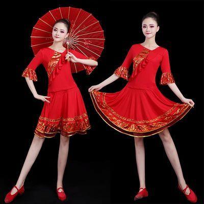 广场舞时尚现代亮片舞蹈演出服装新款裙子套装中老年喜庆跳服衣服