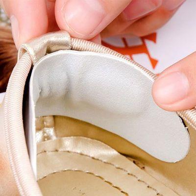 【6双装 拍2单再送1单】防磨脚后跟贴薄款后跟帖半码垫不跟脚鞋贴
