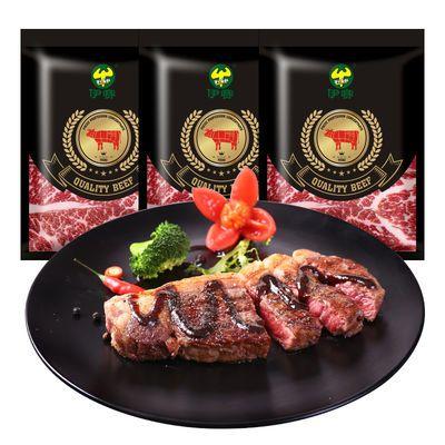 伊赛 澳洲整切西冷牛排150g*10袋 新鲜牛扒 进口牛肉