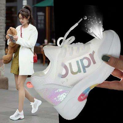 新品2020夏季新款网面透气小白鞋女学生运动鞋老爹鞋内增高休闲鞋