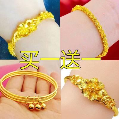 【送戒指】镀金时尚手镯手链女款女越南沙金防过敏久不掉色配礼盒
