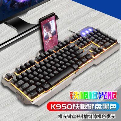 2020电竞游戏机械手感电脑吃鸡键盘鼠标套装笔记本有线usb外设网