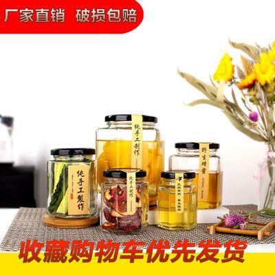 六棱玻璃瓶密封罐储物罐蜂蜜瓶牛肉酱辣椒酱罐头瓶酱菜瓶透明包邮