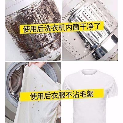 特卖 用【优品超值】洗衣机槽清洗剂清洁剂去污滚筒除垢剂非杀菌