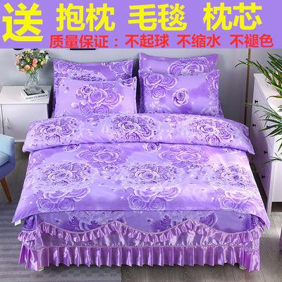 加厚磨毛床裙四件套床罩像纯棉全棉双人婚庆1.8/2m床上用品4件套