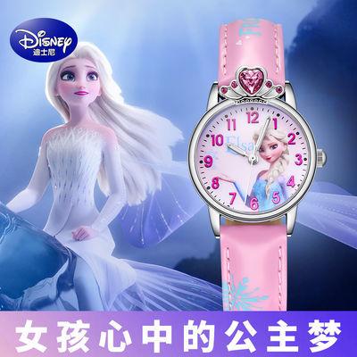 34009/迪士尼儿童手表女孩防水可爱小学生卡通白雪公主小孩女童手表