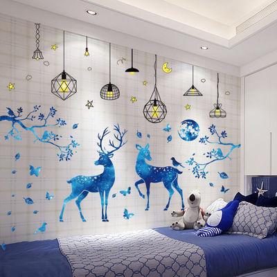 2020卡通墙贴纸贴画宿舍房间卧室背景墙装饰品墙纸壁纸可移除墙纸