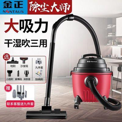 金正吸尘器家用小型大功率吸力超静音强力手持式干湿吹桶式吸尘器