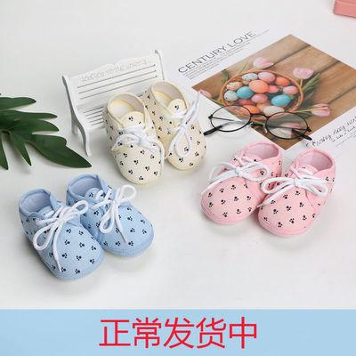 【软底】新生儿春秋夏季0-1岁防滑婴儿鞋6-12个月男女宝宝学步鞋