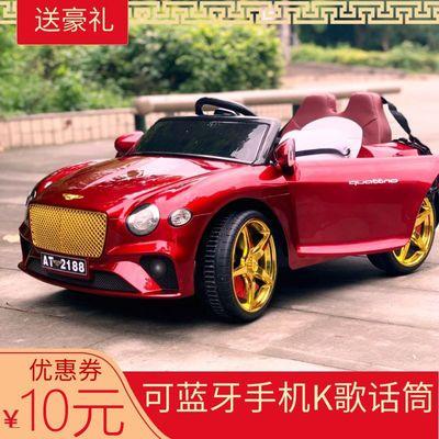 儿童电动四轮汽车可坐人遥控车4轮电瓶车玩具车男女宝宝生日礼物