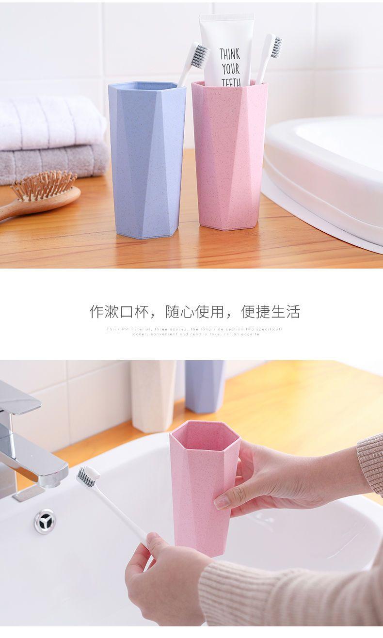 漱口杯刷牙杯子牙缸杯洗漱杯简约可爱情侣套装男女学生