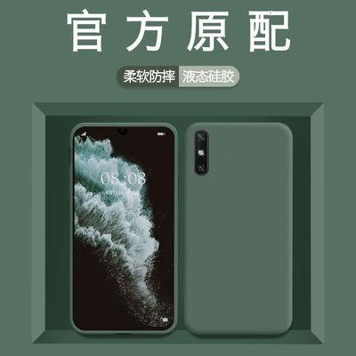 华为畅享10e手机壳液态硅胶畅享10/10s/9/9e/8plus全包保护套男女