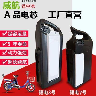 电动自行车单车通用蓄电瓶48v锂电池台铃愉途爱玛雅迪12a15ah20安
