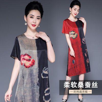 正品重磅真丝连衣裙桑蚕丝2020夏季新款女装中长款圆领宽松印花裙