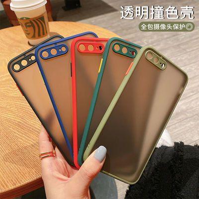 苹果8plus手机壳新款全包8p防摔7p撞色6splus女男iPhone7潮壳6p
