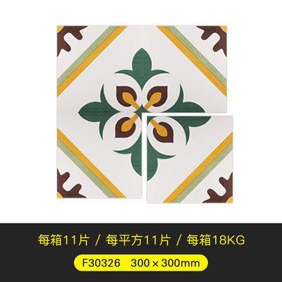 2020北欧厨卫瓷砖带花图案几何小花砖淋浴房浴室墙砖300x300地砖