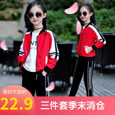 女童春装套装2020新款时髦韩版潮衣女童中大童洋气儿童运动三件套