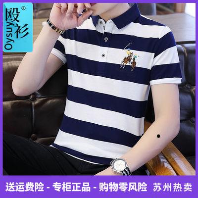 95%棉高品质】夏季男士短袖POLO衫韩版休闲翻领短袖修身衬衫领T恤