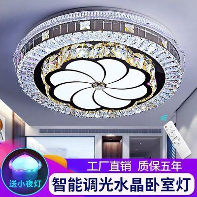 LED圆形欧式现代水晶吸顶温馨简约卧室婚房客厅过道阳台灯小夜灯