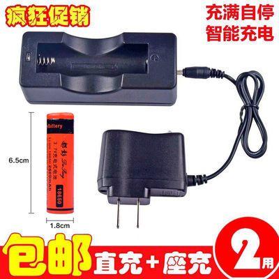 分割18650锂电池头灯充电器通用型强光手电筒线直座充小风扇3.7v