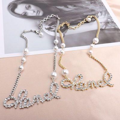 韩国新款ins网红珍珠英文字母闪钻项链短款珍珠颈链气质毛衣链女