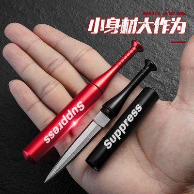 迷你小刀棒球形小刀防身刀随身携带小刀钥匙扣刀项链小刀拆包裹刀