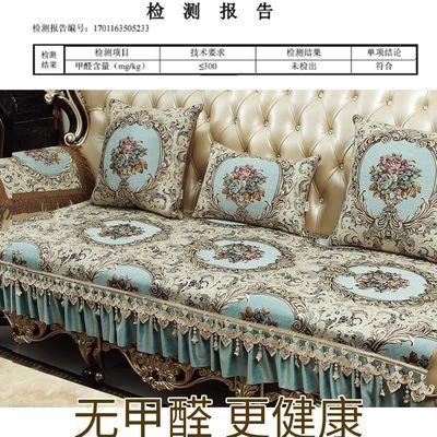 2020欧式皮沙发垫高档奢华布艺客厅家用垫套四季通用定做防滑美式