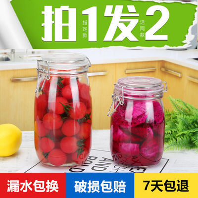 储物罐头空瓶咸菜腌菜茶叶密封罐玻璃糖果罐子可爱泡酒瓶子食品级