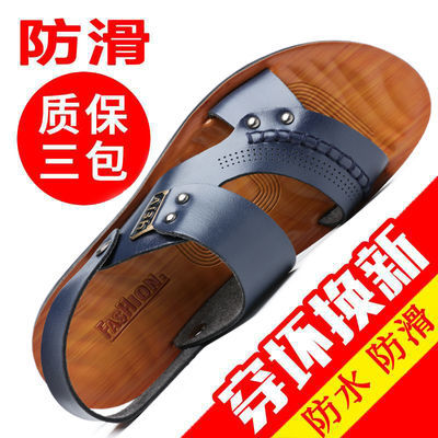 2020夏季男士凉鞋超纤沙滩鞋男透气特大套脚男鞋新款防滑凉拖鞋