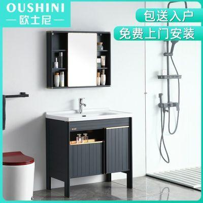 欧士尼落地式浴室柜组合柜洗手盆洗漱台卫生间洗脸盆柜组合卫浴柜