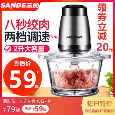 【5年换新】品牌绞肉机家用电动不锈钢绞馅机辅食机榨汁机碎肉机