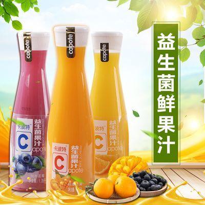 芒果蓝莓柳橙汁1.25L*6大瓶 鲜榨果汁乳酸菌果汁新日期益生菌果汁