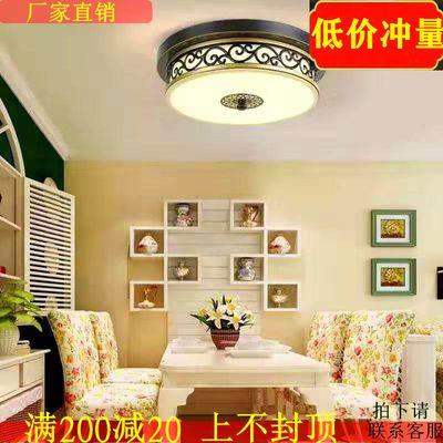 美式客厅复古圆形吸顶灯温馨卧室房间灯简约创意儿童房铁艺灯具