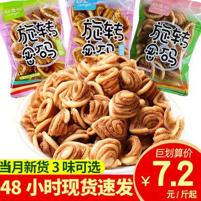 猫耳酥半斤/5斤约100袋猫耳朵江米条膨化食品糕点休闲薯片饼干