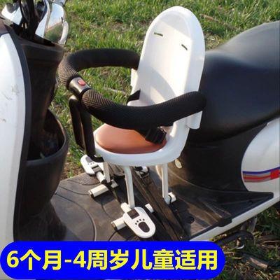 电动车儿童座椅前置宝宝踏板电动摩托车电瓶车婴幼儿电车安全座椅
