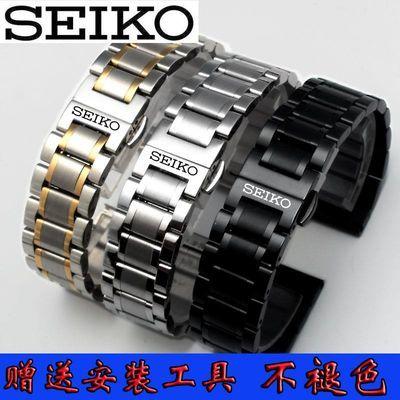 精工5号原装款手表带 实心钢带 精钢蝴蝶扣seiko水鬼男女22mm表链